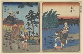 view Okazaki and Chiryu, from the series, Fifty-three Stations along the Tokaido digital asset number 1