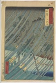view Mimasaka, from the series, Rokuju yoshu meisho zue digital asset number 1