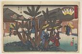 view Fukagawa hachiman keidai, from the series <em>Edo komeikaitei zukushi</em> digital asset number 1
