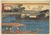 view Kinparo, from the series, Edo komei kaitei zukushi Imadobashi no zu digital asset number 1