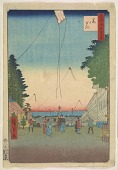 view Kasumigaseki, from the series, One Hundred Famous Views of Edo digital asset number 1