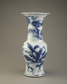 view Vase with design of deer in a landscape digital asset number 1