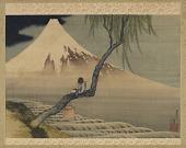 view Boy Viewing Mount Fuji digital asset number 1