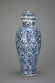 view Jar with cover, one of a pair with F1992.11a-b digital asset number 1