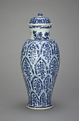 view Jar with cover, one of a pair with F1992.10a-b digital asset number 1