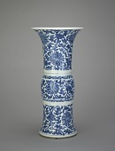 view Vase, one of a pair with F1992.13.1 digital asset number 1
