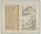 view Ten Landscapes in the Styles of Song and Yuan Masters digital asset number 1