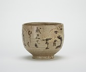 view Kyoto ware tea bowl inscribed with poem about Sumiyoshi Shrine digital asset number 1