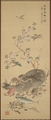 view Still life with fish, peach blossoms and birds digital asset number 1