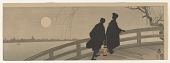 view Silhouetted couple crossing a bridge on the east bank of the Sumida River digital asset number 1