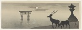 view Silhouetted pair of deer at Itsukushima digital asset number 1