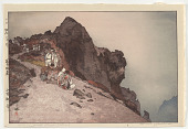 view The Kengamine Summit, from the series Ten Views of Fuji digital asset number 1