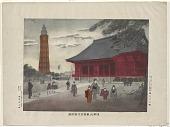 view View Of Asakusa Kwannon & Asakusa 12 Storeys digital asset number 1