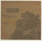 view Pavilion of the Prince of Teng digital asset number 1