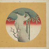 view Album of sample prints, Vol. II of XII (Vol. X missing) digital asset number 1