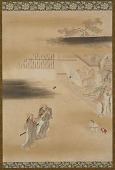 view Umbrella-maker and itinerant bamboo-flute players digital asset number 1