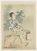 view Album of woodblock prints of women and geishas digital asset number 1