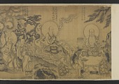 view Patriarchs of Chan Buddhism digital asset number 1