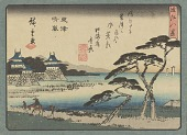 view Awazu no seiran, from the series, Eight Views of Lake Omi digital asset number 1