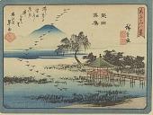 view Katada no rakugan, from the series, Eight Views of Lake Omi digital asset number 1
