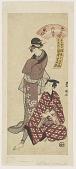 view Chushingura rokudanme shinpan digital asset number 1