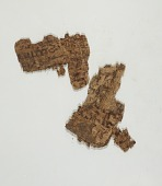 view Three pieces of papyrus with unidentified text digital asset number 1