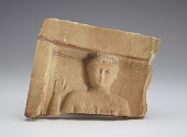 view Stela with figure of a man, fragment in two pieces, now joined digital asset number 1