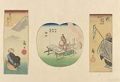 view 3 prints - Ikkyu, Yamamoto Kansuke, Saigyo digital asset number 1
