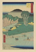 view No. 27 Kakegawa: Fording the Forty-eight Rapids on the Akiba Road from the series Pictures of Famous Places of the Fifty-three Stations digital asset number 1