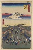 view <em>Suruga-chō (Suruga tefu)</em> from the series <em>One Hundred Famous Views of Edo (Meisho Edo Hyakkei)</em> digital asset number 1