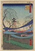 view <em>Hatsune Riding Ground in Bakuro-chō (Bakuro-chō Hatsune no baba)</em> from the series <em>One Hundred Famous Views of Edo (Meisho Edo Hyakkei)</em> digital asset number 1