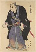 view <em>The Sumo Wrestler Ōyama Baigorō</em> digital asset number 1