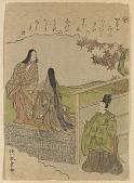 view Genji (I) (Book illustration) digital asset number 1