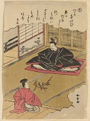 view Genji (U) (Book illustration) digital asset number 1