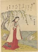 view Genji (Ka) (Book illustration) digital asset number 1