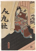 view Scene from a Kabuki play digital asset number 1