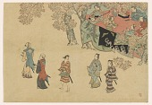 view Book plate: Hanami party digital asset number 1
