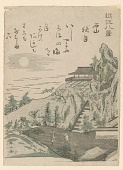 view Eight views of Omi Province: Autumn moon at Ishiyama digital asset number 1