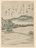 view Eight views of Omi province: Evening glow at Seta digital asset number 1
