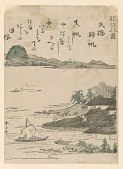 view Eight views of Omi province: Boats returning to Yabase digital asset number 1