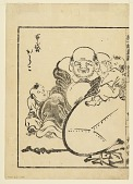 view Page from an illustrated book, Hanabusa Itcho gafu digital asset number 1