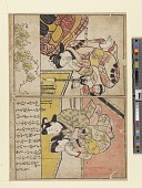 view Detached double-page from a book with illustration: Man with two courtesans in an interior digital asset number 1