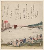 view Surimono: Treasure ship entering Edo Bay digital asset number 1