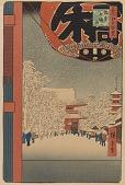 view <em>Kinryūzan Temple in Asakusa (Asakusa Kinryūzan)</em> from the series <em>One Hundred Famous Views of Edo (Meisho Edo Hyakkei)</em> digital asset number 1