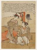 view Print from the series, Furyu choka hakkei digital asset number 1