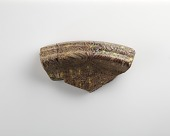 view Fragment of a plate with a heavy moulded rim digital asset number 1