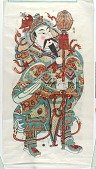 """view One of a pair of """"Door Guardian"""" prints. This one portraying Jin Qiong. Also see FSC-GR-626 for a portrayal of Yuzhi Gong. digital asset number 1"""