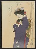 view Album of 33 loose woodblock prints of women and geishas digital asset number 1