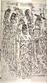 view Rubbing of stone sculpture at the Pin-yang Cave, Lung-men, Honan. The Emperor's Procession. digital asset number 1