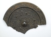 view Fragments of Mirror.Molded design of 6 animals & inscription digital asset number 1